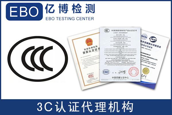 ISO认证和3C认证的区别